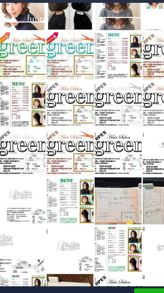 green一周年!