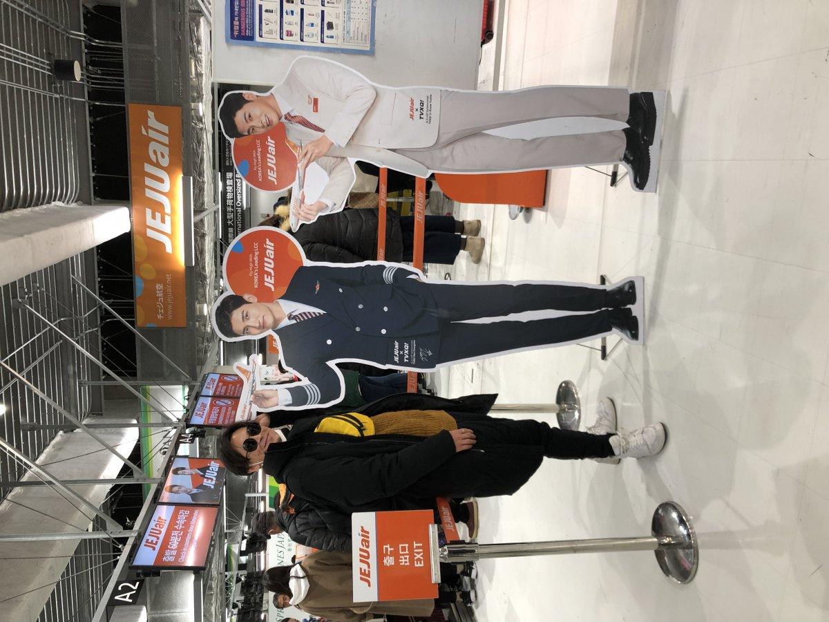 社員旅行in韓国